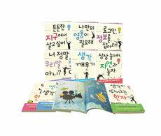 이어령의 춤추는 생각학교 시리즈 세트 - 전10권