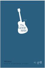 The GOOD MAN(더 굿 맨) 1권