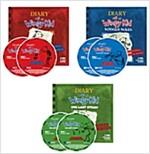 Diary of a Wimpy Kid Audio CD 3종 세트 (미국판) (Audio CD)