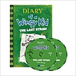 Diary of a Wimpy Kid #3 : The Last Straw (Paperback + CD 2장)