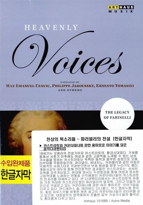 [수입] 천상의 목소리들 - 파리넬리의 전설 [한글자막]
