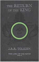 The Return of the King : The Lord of the Rings, Part 3 (Paperback)