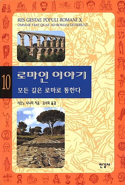 온라인 서점으로 이동 ISBN:8935653241