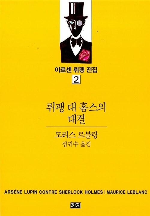 온라인 서점으로 이동 ISBN:8972913162