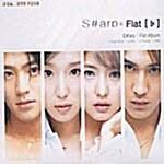 [중고] 4.5집 - Flat album