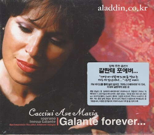 Galante Forever