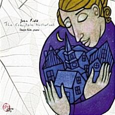 김대진 - John Field Complete Nocturnes (녹턴) (2 For 1)