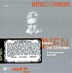 [수입] 루드비히 판 베토벤 : 교향곡 전집 (5CD)