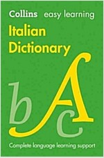 Easy Learning Italian Dictionary (Paperback, 4 Revised edition)
