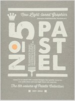 Palette: Pastel: New Light-Toned Graphics (Paperback)