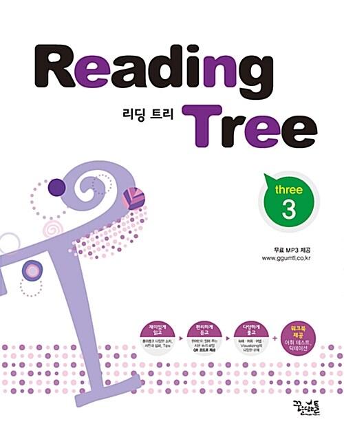 Reading Tree 리딩 트리 3
