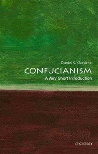 Confucianism: A Very Short Introduction (Paperback)