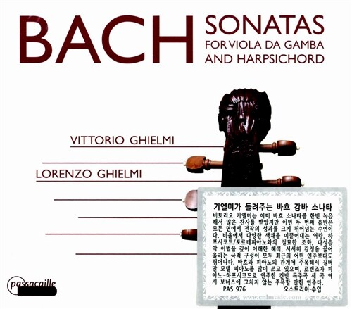 [수입] 바흐 : 비올라 다 감바 소나타집, 프렐류드와 푸가 BWV 871, 884, 847