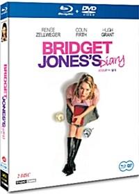 [블루레이] 브리짓 존스의 일기 : 스페셜 에디션 콤보팩 (2disc: BD+DVD)