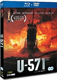 [블루레이] U-571 : 스페셜 에디션 콤보팩 (2disc: BD+DVD)