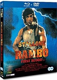 [블루레이] 람보 1 : 스페셜 에디션 콤보팩 (2disc: BD+DVD)