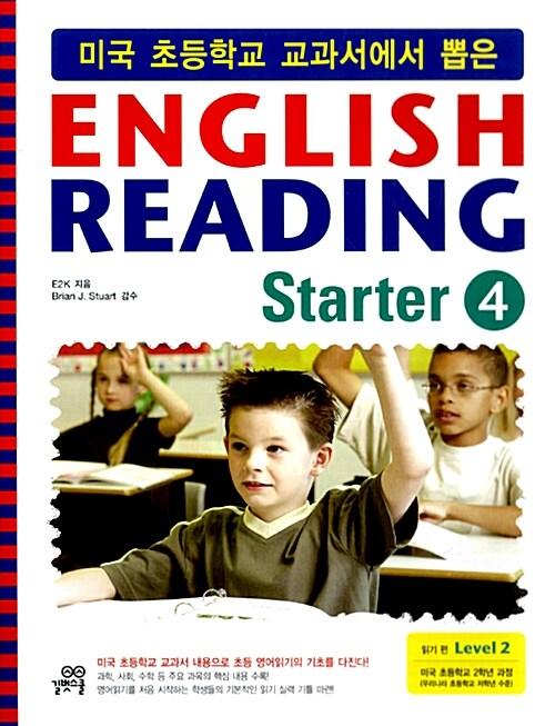 English Reading Starter 4