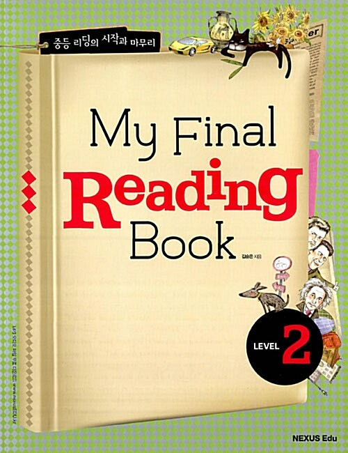 My Final Reading Book Level 2