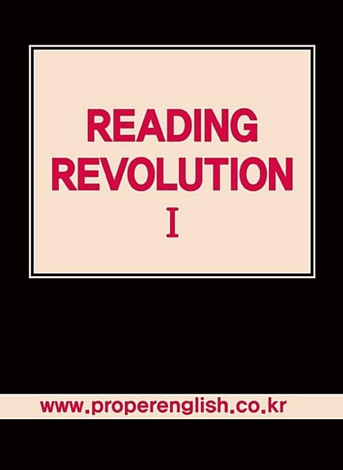 Reading Revolution 독해 혁명 1