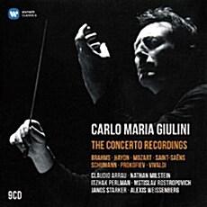[수입] Carlo Maria Giulini - The Concerto Recordings [9CD]