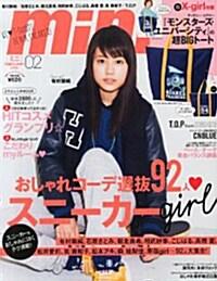 mini (ミニ) 2014年 02月號 [雜誌] (月刊, 雜誌)