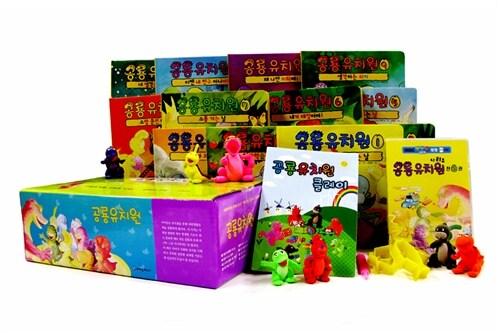 공룡유치원 세트 - 전12권
