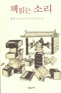 온라인 서점으로 이동 ISBN:8989351219