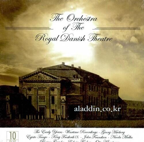 [수입] 로얄 데니시 시어트 오케스트라 (10CD)
