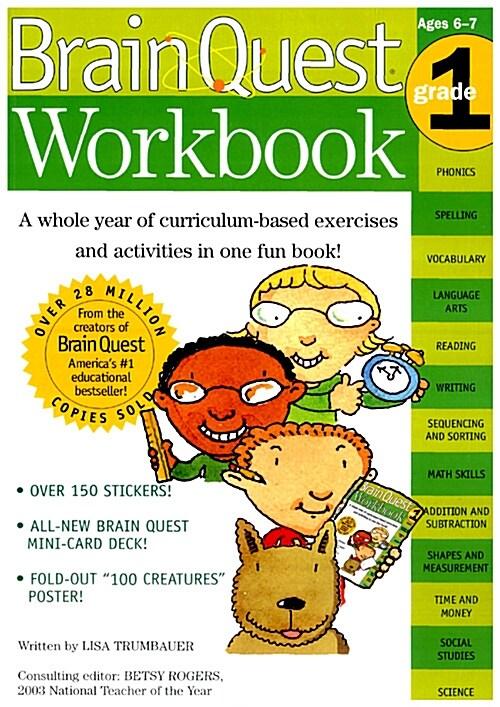 Brain Quest Workbook: 1st Grade [With Stickers] (Paperback)
