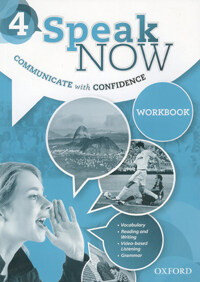 Speak Now: 4: Workbook (Paperback)