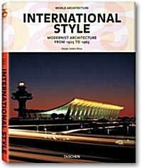 International Style (Hardcover, 25th)