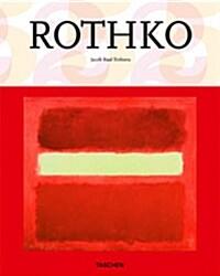 Mark Rothko (Hardcover, 25th, Anniversary)