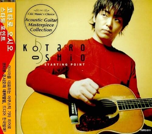 Kotaro Oshio - Starting Point