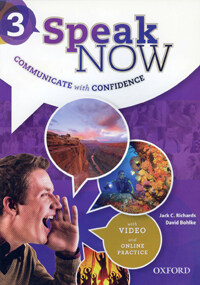 Speak Now: 3: Student Book with Online Practice (Package)