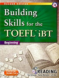 Building Skills for the TOEFL iBT Reading(Paperback + MP3 CD 1장, 2nd Edition)