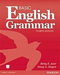 Basic English Grammar with Audio (Without Answer Key) and Workbook [With CD (Audio)] (Paperback, 4)
