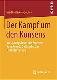 Der Kampf Um Den Konsens: Verfassungs?dernde Prozesse: Vom Agenda Setting Bis Zur Endabstimmung (Paperback, 2014)