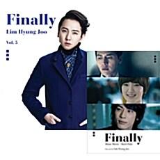 임형주 - 5집 Finally + 단편영화「Finally」DVD 한정판 패키지