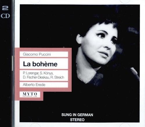 [수입] 푸치니 : 라 보엠 (독일어 버전) [2CD]