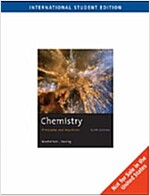 Chemistry: Principles and Reactions (Paperback, 6)