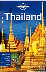 [중고] Lonely Planet Thailand (Paperback, 15)