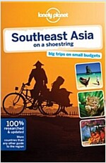 Lonely Planet Southeast Asia on a Shoestring (Paperback, 17, Revised)