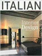 Italian Interior Design (Hardcover)