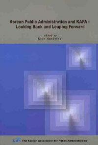 Korean Public Administration and KAPA : looking back, leaping forward