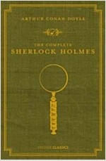 The Complete Sherlock Holmes (Hardcover, Reprint)