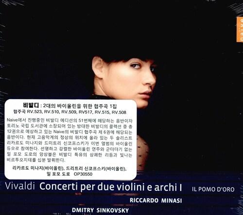 [수입] 비발디 : 2대의 바이올린을 위한 협주곡 1집