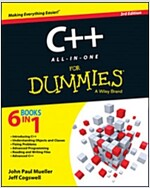 C++ All-In-One for Dummies (Paperback, 3, Revised)