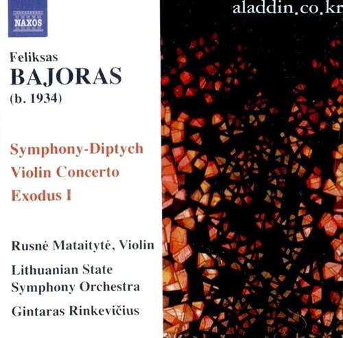 [수입] 바요라스 : 교향곡 2부작, 바이올린 협주곡, 엑소더스 1