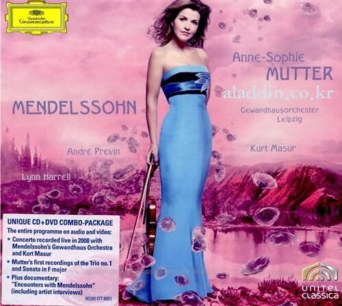 [수입] 펠릭스 멘델스존 : 바이올린 협주곡, 피아노 삼중주, 바이올린 소나타 [Cd+Dvd]