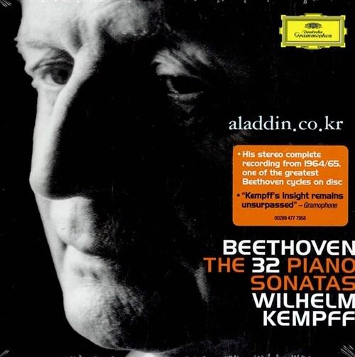 [수입] 베토벤 : 피아노 소나타 전집 (스테레오 버전) (8CD)
